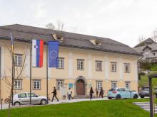 Letni koncert v Žireh, Stara šola Žiri, 25. april 2019