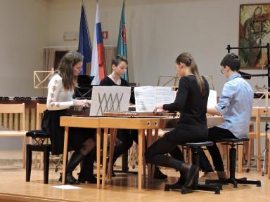 Kvartet citer GŠ Idrija